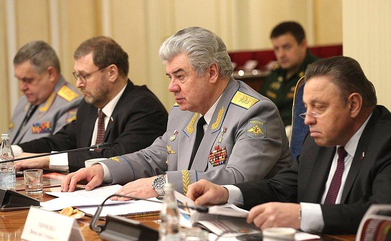 Совещание Комитета СФ пообороне ибезопасности совместно сКлубом военачальников РФ