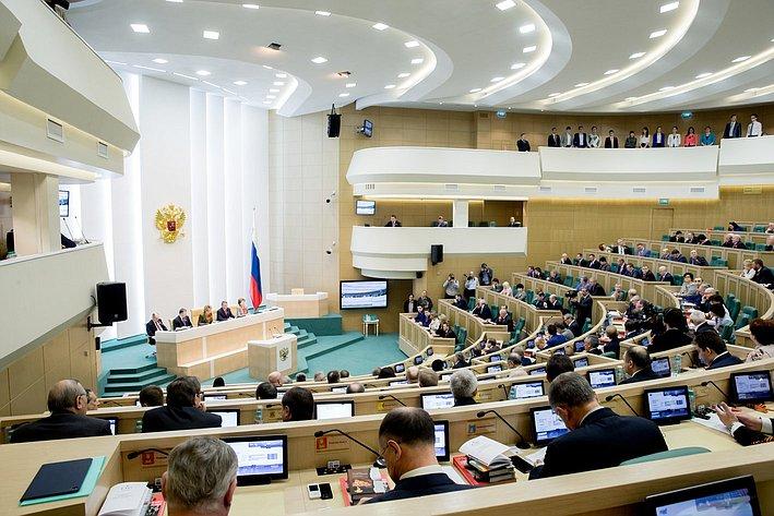 373-е Заседание Совета Федерации Зал