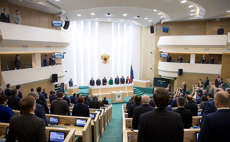 424-е заседание Совета Федерации