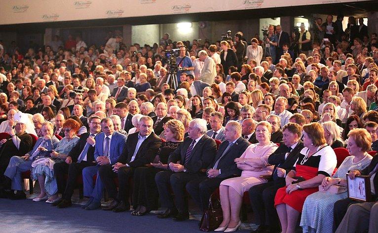 Открытие Фестиваля «Великое русское слово»