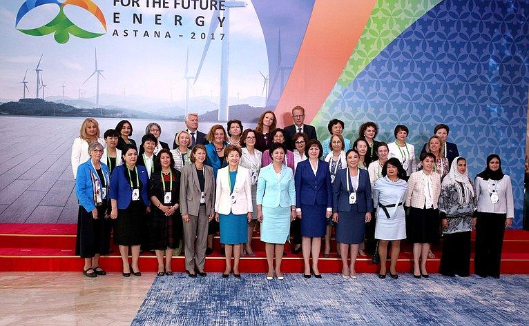 ВАстане завершил работу Международный форум «Женщины заэнергию будущего»