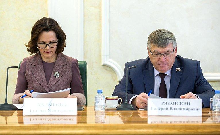 Гюльназ Кадырова иВалерий Рязанский
