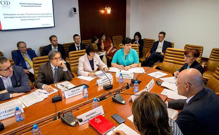 Совещание Комитета СФ посоциальной политике повопросу овозмещении расходов потранспортировке больных