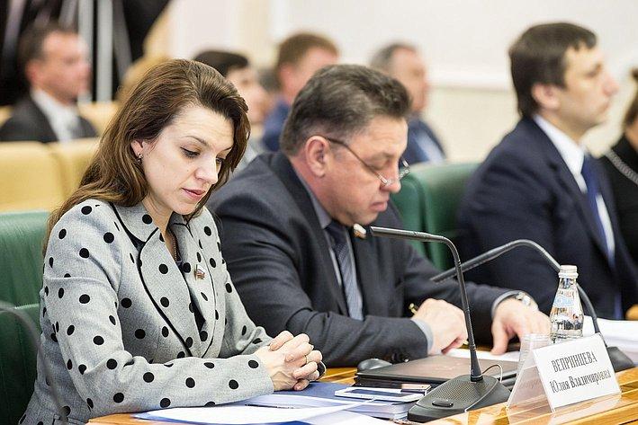 Заседание Совета по вопросам жилищного строительства и содействия развитию ЖКХ Вепринцева