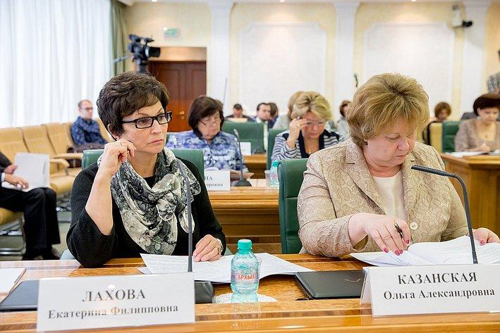 Е. Лахова и О. Казанская Заседание Организационного комитета Евразийского женского форума