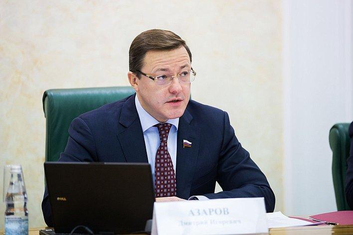 Д. Азаров Семинар-совещание на тему «О практике осуществления контроля и надзора за деятельностью органов и должностных лиц местного самоуправления»