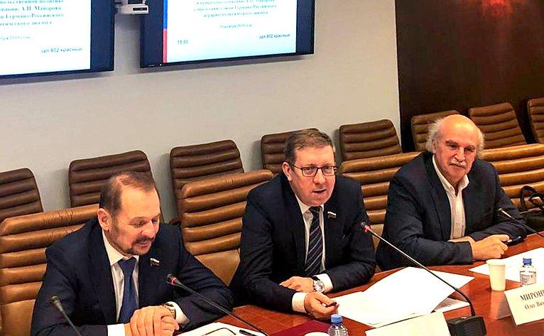 Встреча Алексея Майорова иСергеяБелоусова спредставителями Германо-Российского аграрно-политического диалога