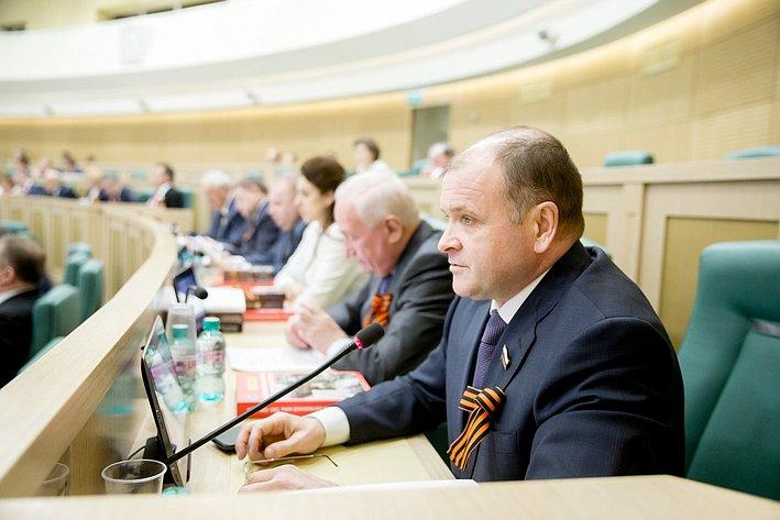 373-е Заседание Совета Федерации Чернышев