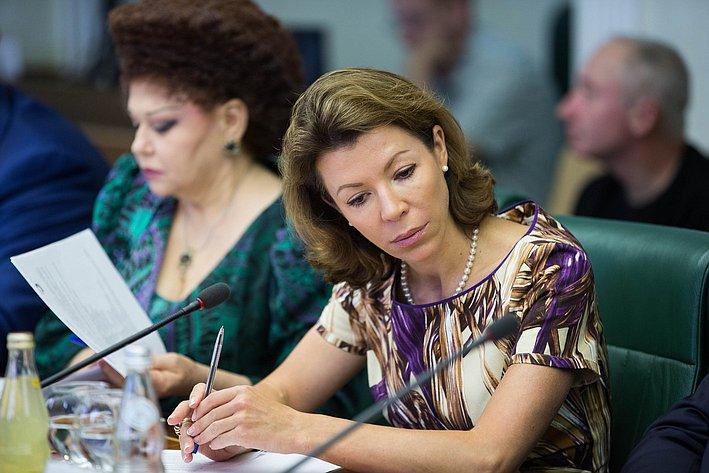 Заседание Комитета общественной поддержки Юго-Востока Украины-11