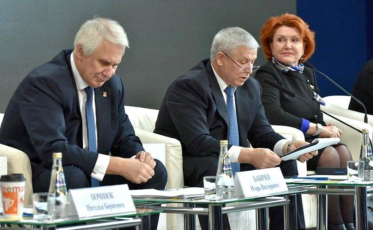 Н. Болтенко приняла участие вОбщероссийском конгрессе муниципальных образований