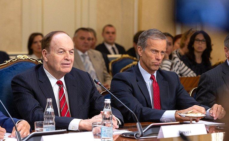 Встреча сделегацией Конгресса США