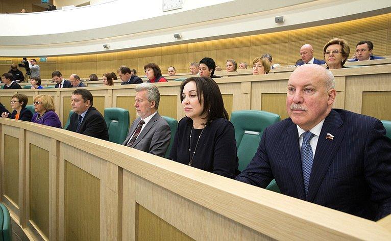 Парламентские слушания натему «Опараметрах проекта федерального бюджета на2018год инаплановый период 2019 и2020годов»