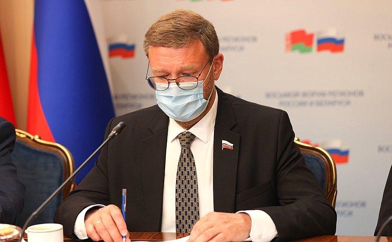 Пленарное заседание VIII Форума регионов России иБеларуси