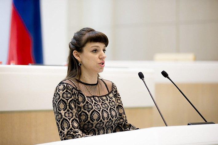 369-е заседание Вепринцева