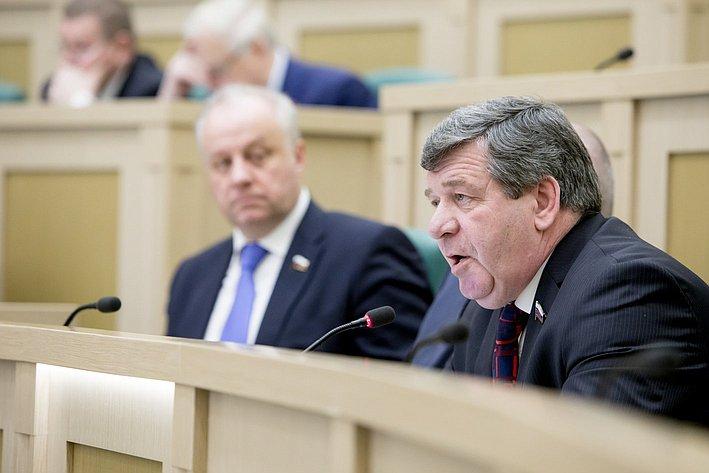 367-е заседание Совета Федерации Семенов