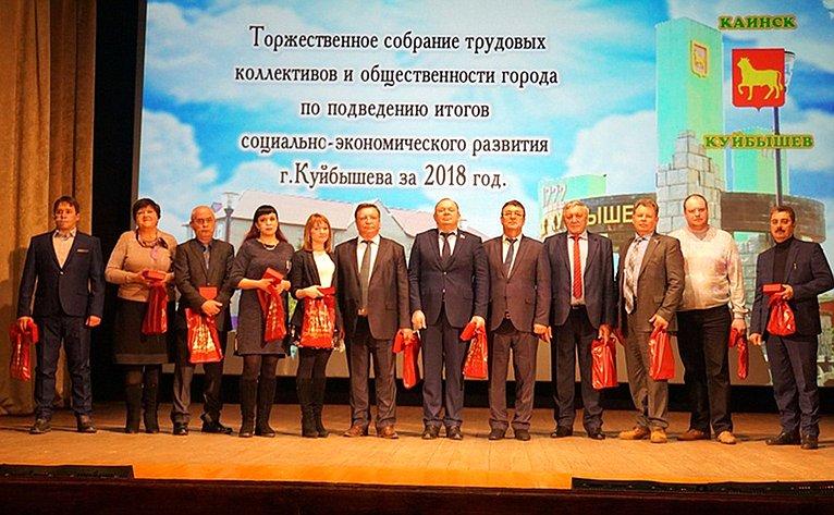Нацеремонии награждения представителей Новосибирской области