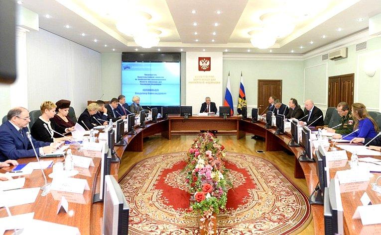 В. Петренко приняла участие взаседании комиссии поправонарушениям