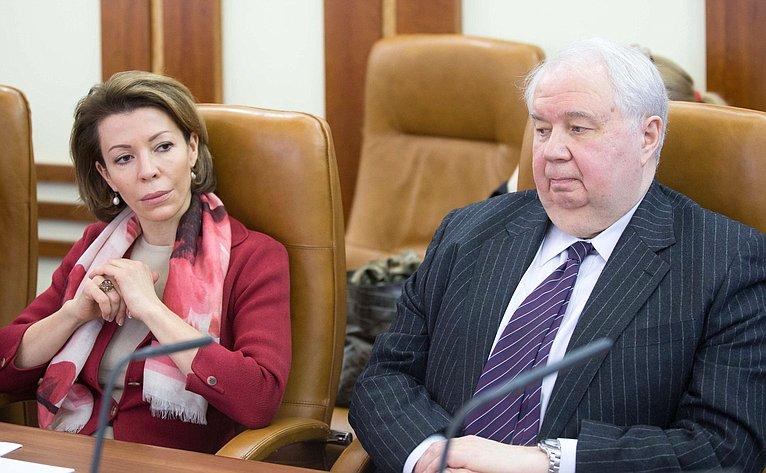 В. Крашенинникова иС. Кисляк