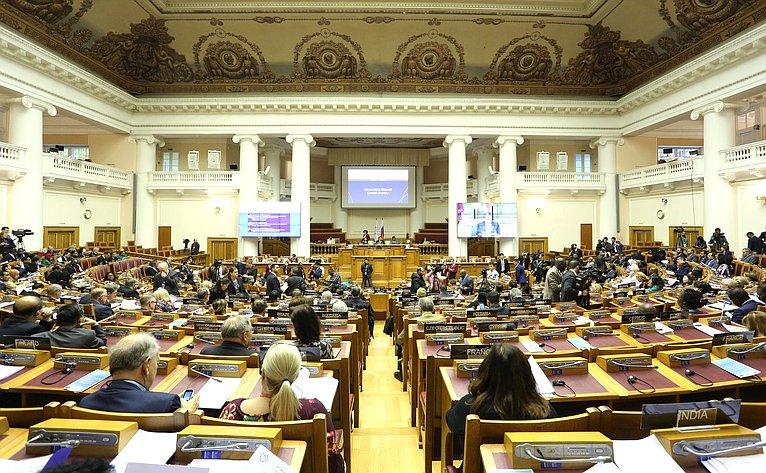 Заседание 137-й Ассамблеи МПС вСанкт-Петербурге
