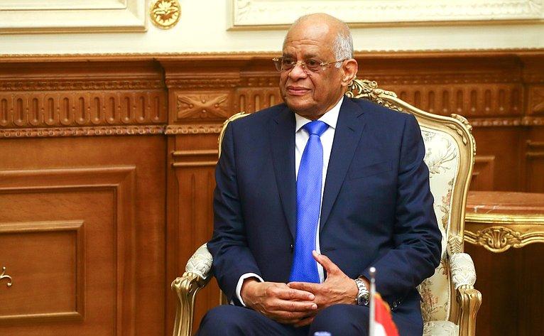 Председатель Палаты депутатов Арабской Республики Египет Али Абдель Аль