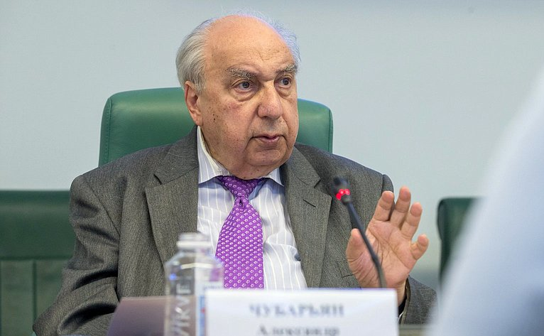 А. Чубарьян