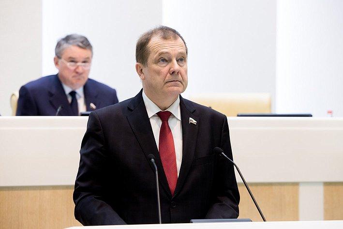 370-е заседание Совета Федерации С. Катанандов