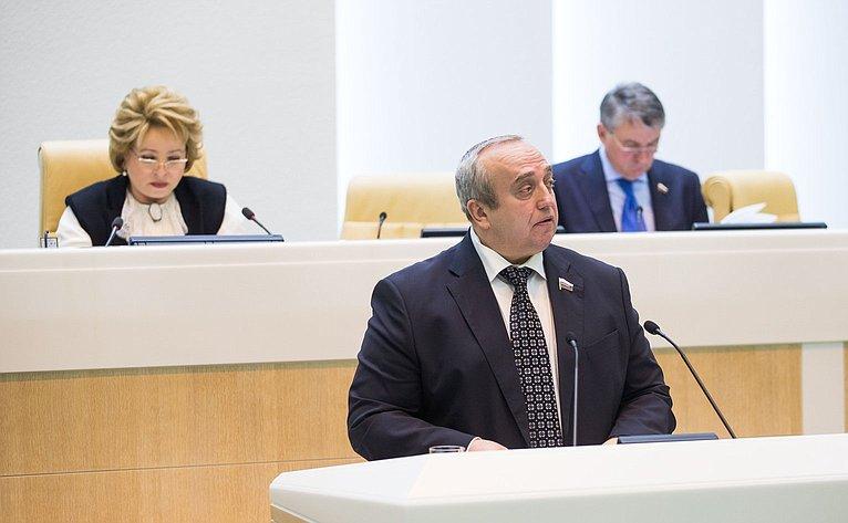 Ф. Клинцевич на386-м заседании Совета Федерации