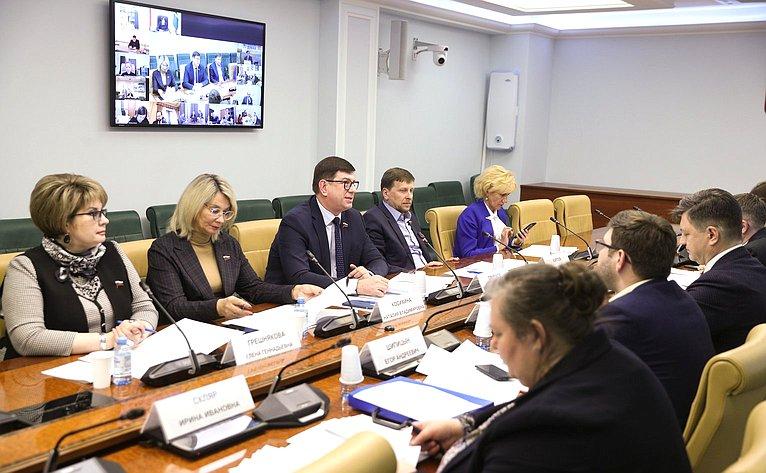 «Круглый стол» Комитета СФ понауке, образованию икультуре