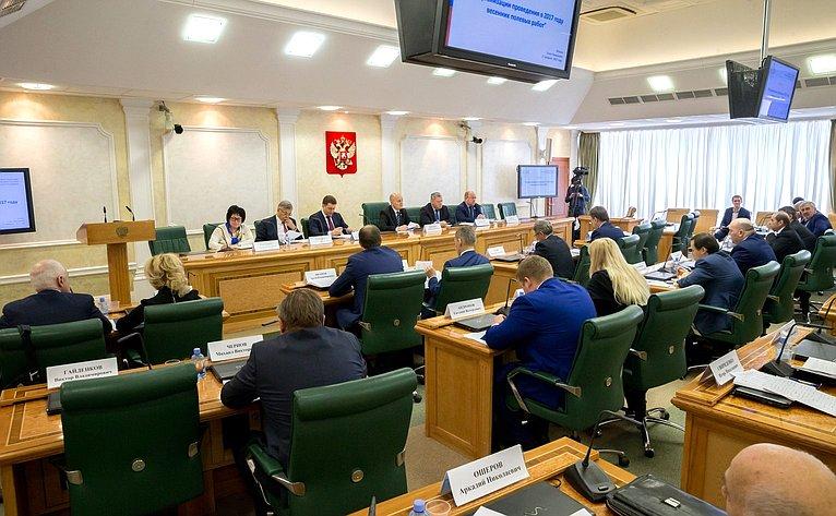 Совещание натему «Оборганизации проведения в2017году весенних полевых работ»