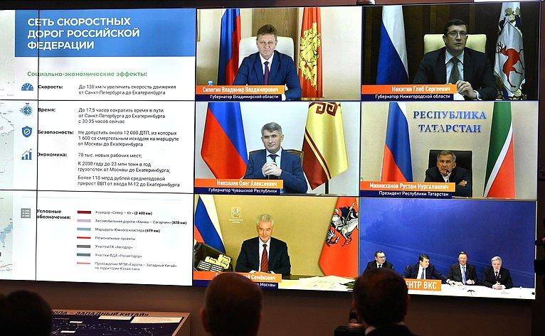 Николай Журавлев принял участие вцеремонии открытия ЦКАД
