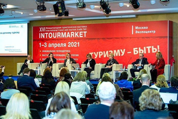 Инна Святенко приняла участие вконференции подетскому туризму, состоявшейся врамках Международной туристической выставки «Интурмаркет-2021»