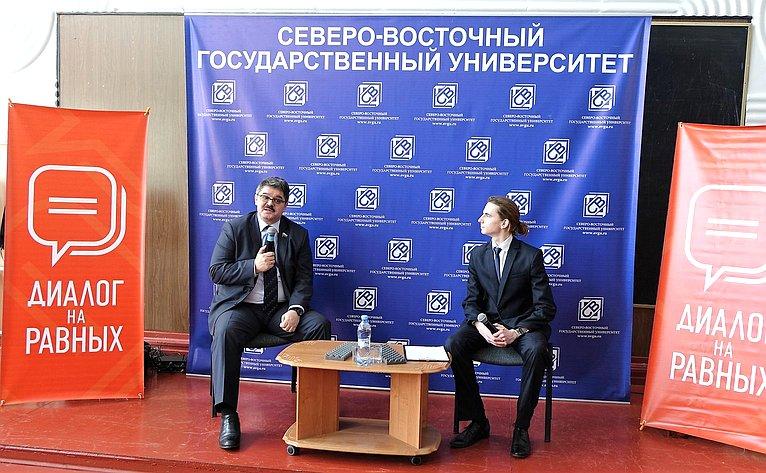 А. Широков встретился состудентами Северо-Восточного государственного университета