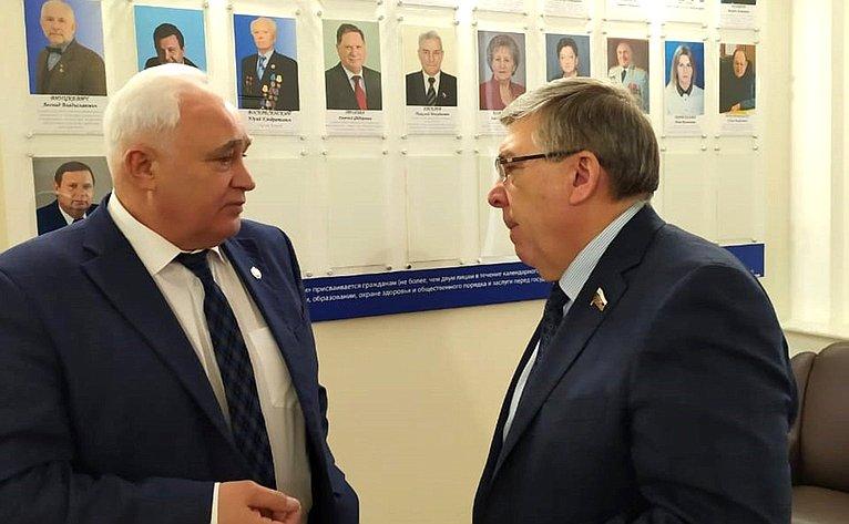 Валерий Рязанский вКурской области