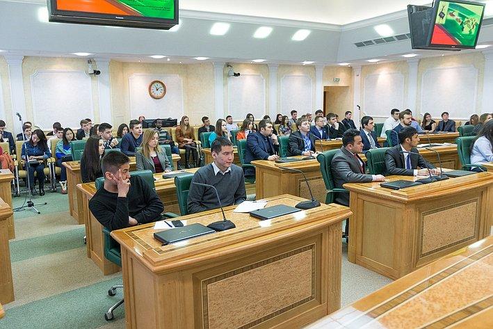 Студенты РУДН в СФ