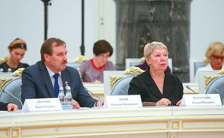 Заседание Совета при Президенте РФ пореализации государственной политики всфере защиты семьи идетей