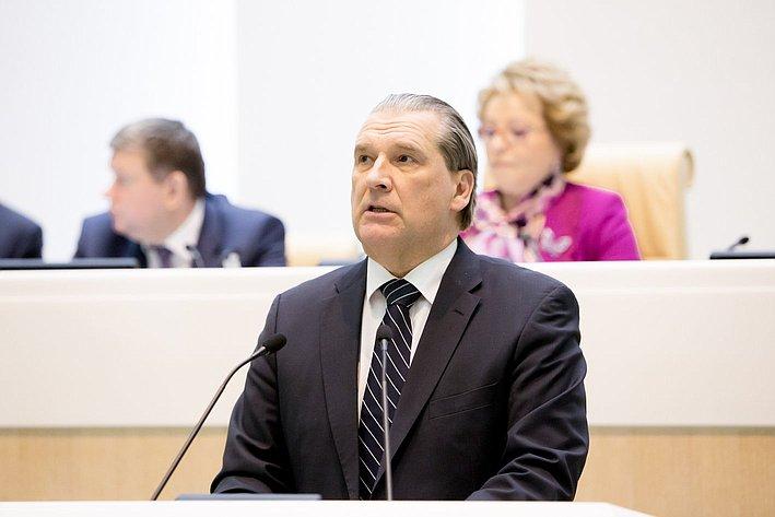 А. Александров 371-е заседание Совета Федерации