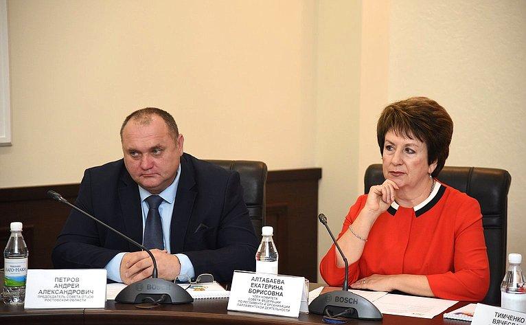 Андрей Петров иЕкатерина Алтабаева