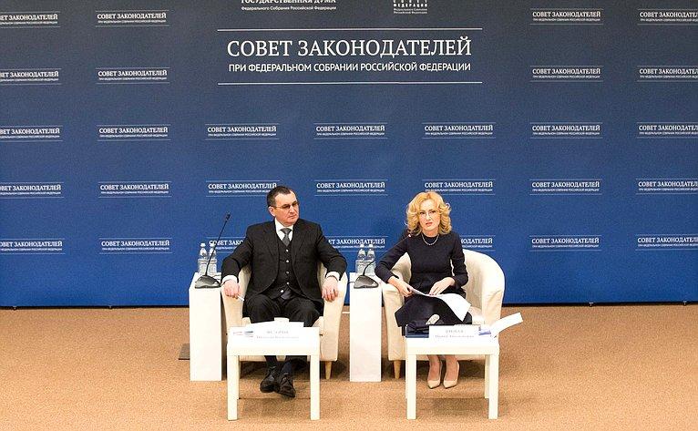 Николай Федоров иИрина Яровая