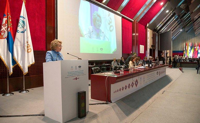 Валентина Матвиенко выступила наспециальной церемонии, посвящённой празднованию 130-летней годовщины МПС