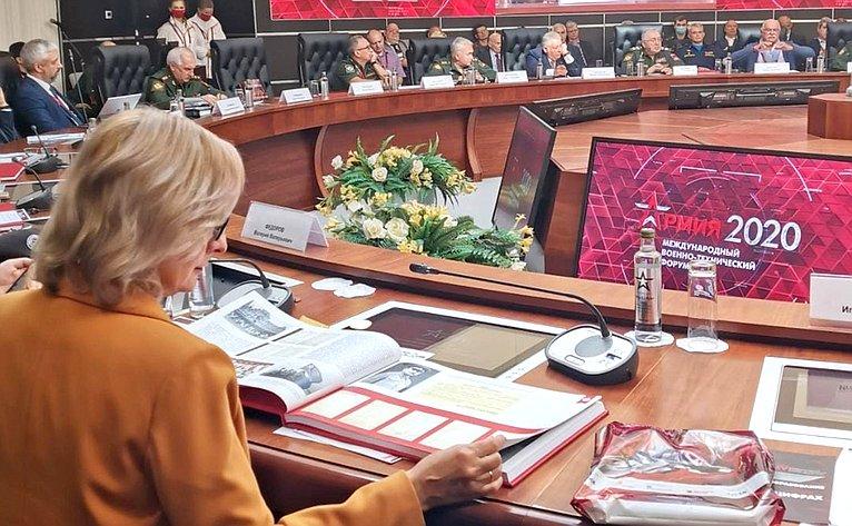 Инна Святенко приняла участие взаседании «круглого стола», состоявшегося врамках Международного военно-технического форума «Армия-2020»