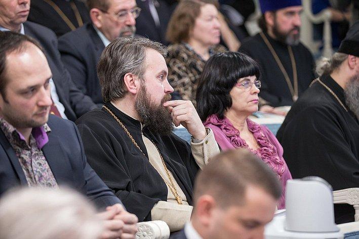 Заседание секции  «Церковь, общество, государство, межрелигиозное сотрудничество» в рамках IV Рождественских парламентских встреч в СФ»