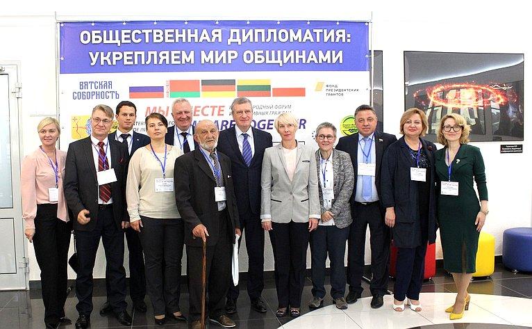 Вячеслав Тимченко принял участие вФоруме инициативных граждан «Мы вместе»