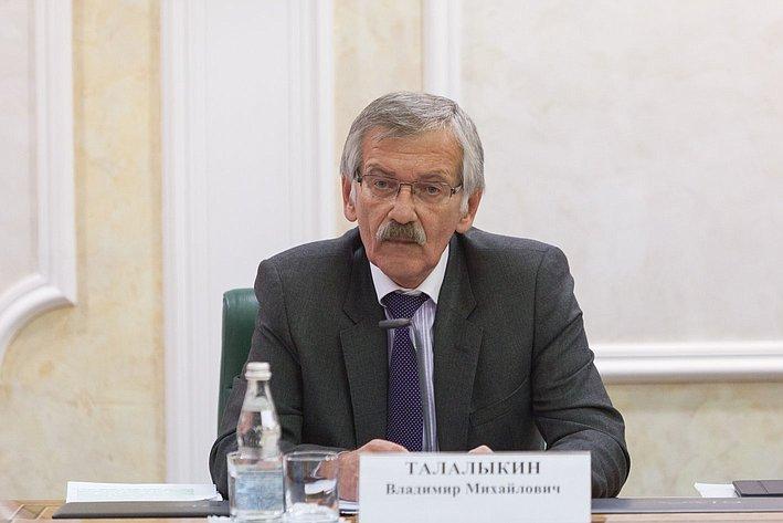 Заседание совета при Председателе СФ по вопросам жилищного строительства и содействия развитию ЖКХ