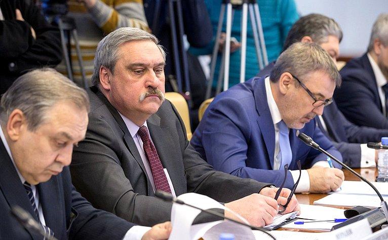 «Круглый стол» Временной комиссии позащите государственного суверенитета ипредотвращению вмешательства вовнутренние дела РФ