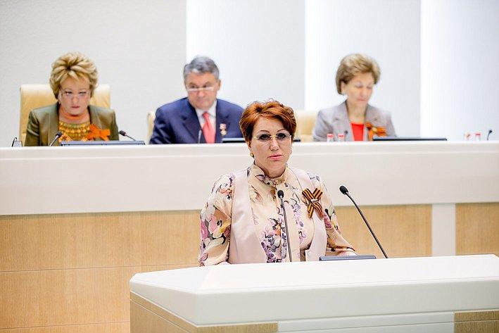 373-е Заседание Совета Федерации Перминова