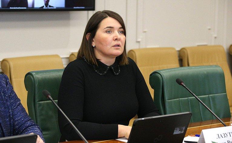 Юлия Лазуткина