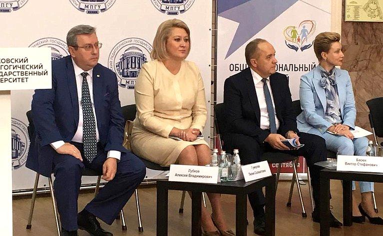Лилия Гумерова приняла участие вовтором Общенациональном родительском форуме