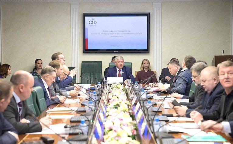 Комитет СФ поэкономической политике