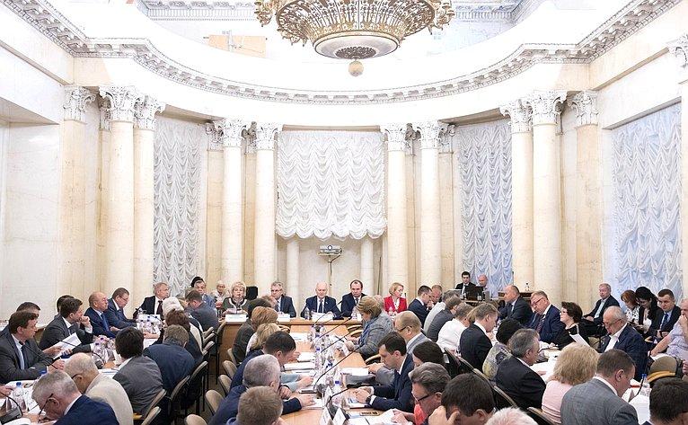 Парламентские слушания «Оразработке долгосрочной стратегии развития агропромышленного комплекса Российской Федерации»