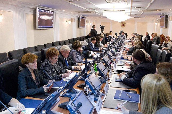 «Круглый стол» на тему «Основные проблемы модернизации системы дошкольного образования в России на современном этапе: законодательный аспект»-3